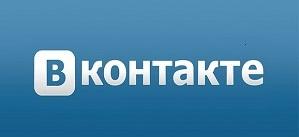 Вконтакте не работает,лаги ВК