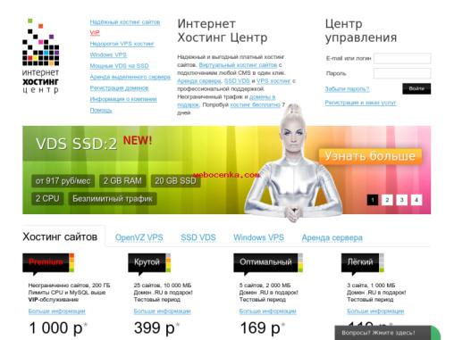 ihc.ru не работает