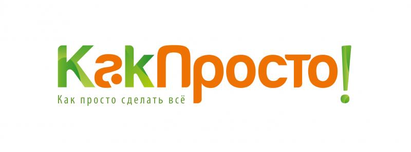 не работает kakprosto ru