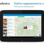 Домофонд (domofond.ru)