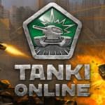 Танки Онлайн (tankionline.com)