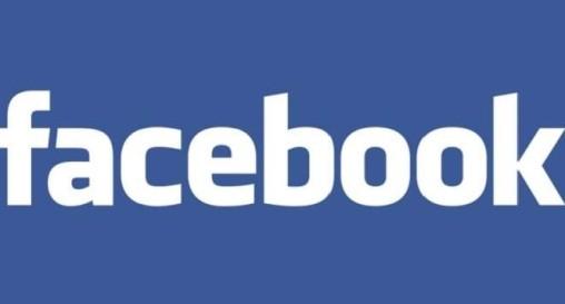Facebook не открывается,тормозит