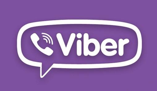 не работает viber