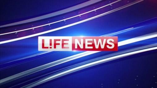 не работает life news