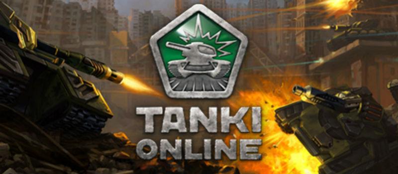 не работает танки онлайн