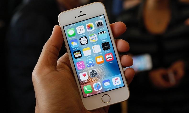 Не работает iPhone